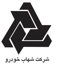 Shahab-Khodro
